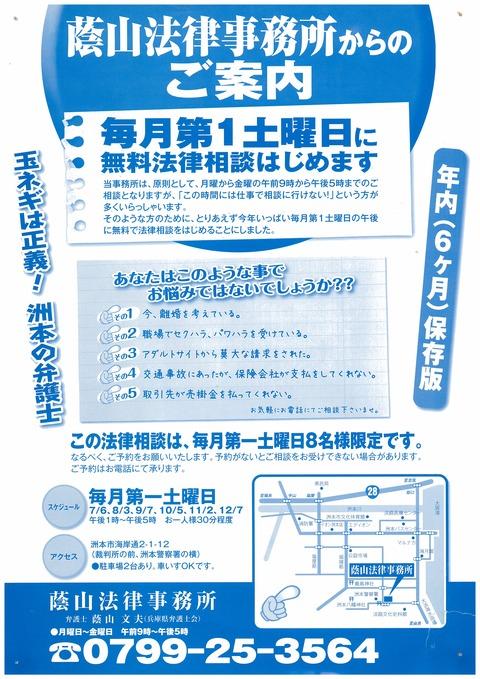 img-707101019-0001
