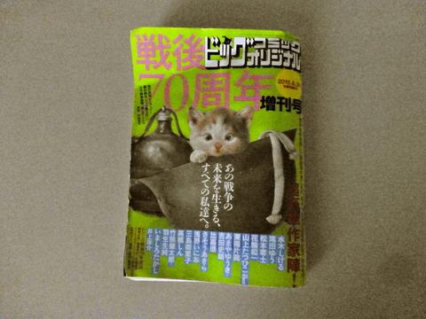 表紙foodpic6343845