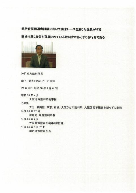 img-201204631-0005