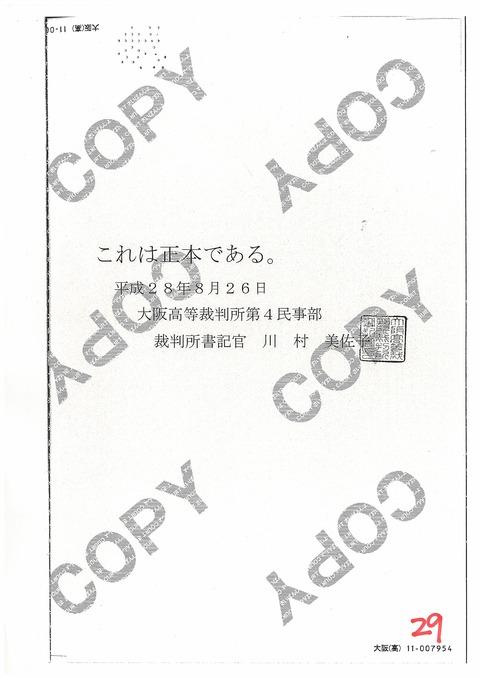 img-929081420-0029