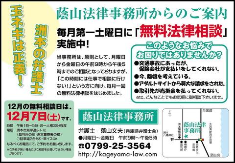 kageyama_131118