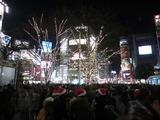 2012クリスマスイヴの渋谷駅ハチ公前にて