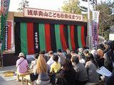 浅草寺周辺ではこんなイベントもあります。