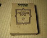 4〜50年くらい前の印画紙のケース