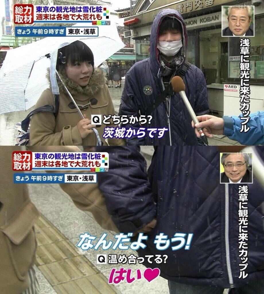 画像 : 【バカップル】テレビに ...