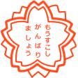 stump01-001