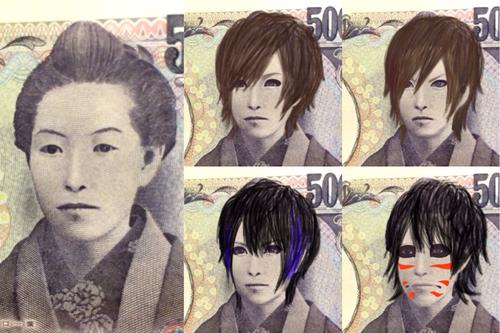 二千円札でゴールデンボンバー