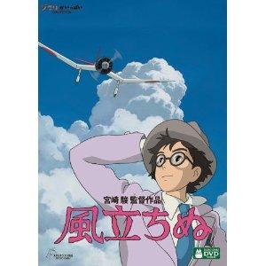 DVDkazetachinu