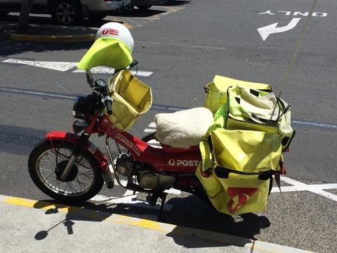 australia-post-bike