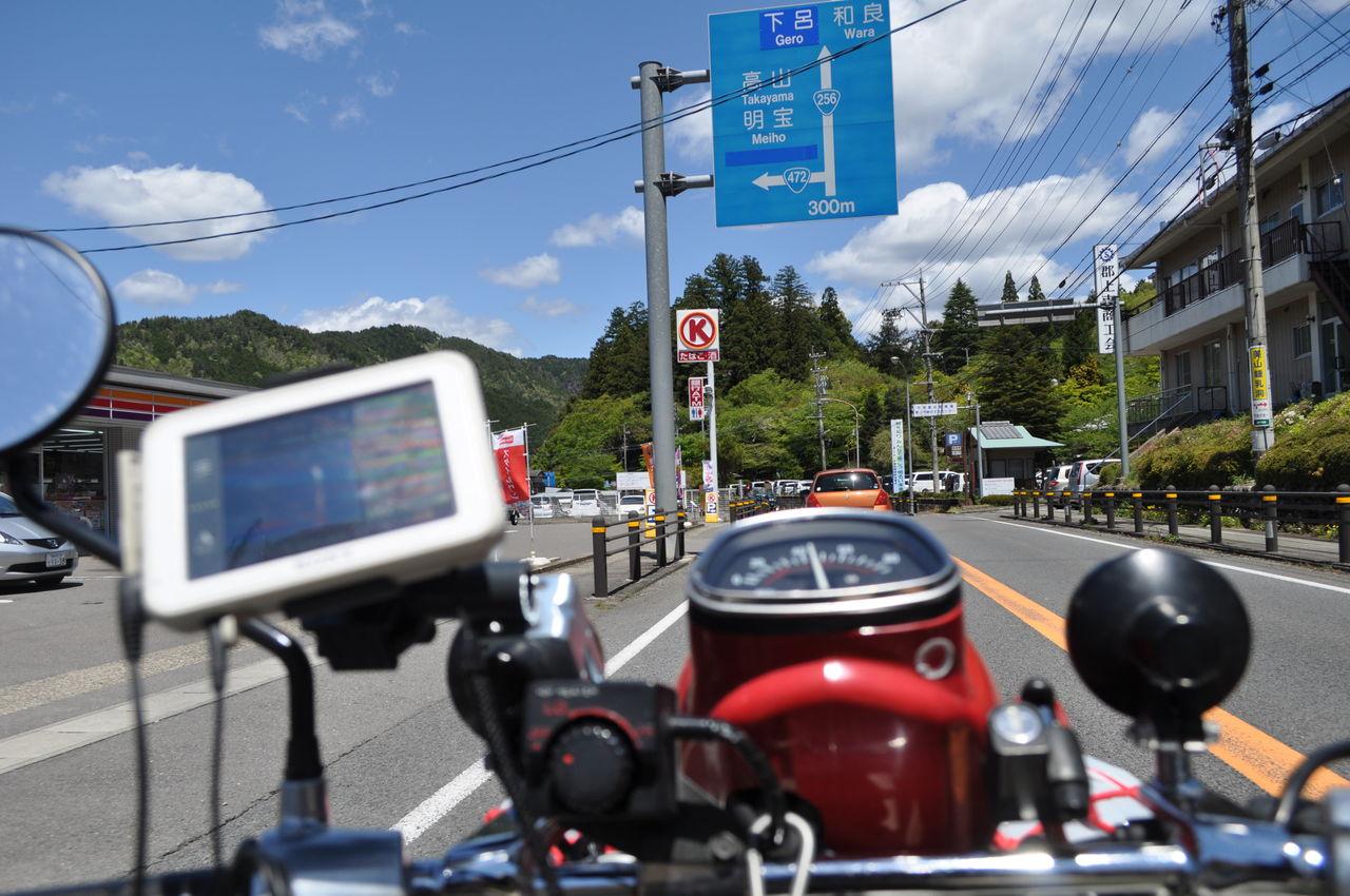 国道472号 - Japan National Route 472Forgot Password