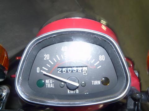 P1040255