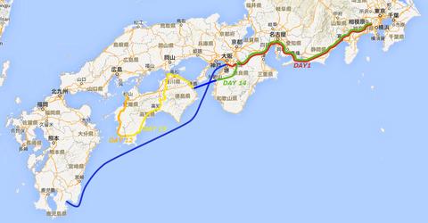 2015 九州四国 ルート1