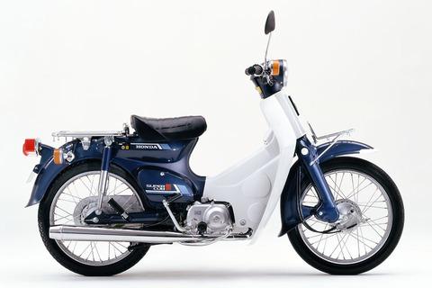 C90DX-86
