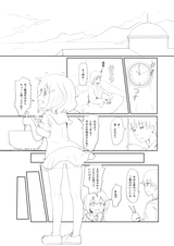2014_c1_up