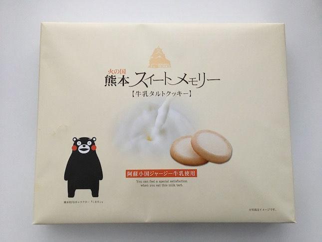 火の国 熊本スイートメモリー 牛乳タルトクッキー