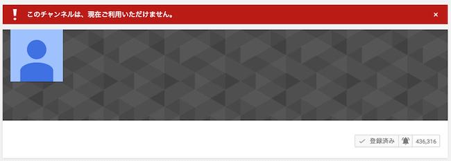 YouTube 国制限