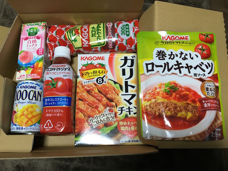 46 カゴメ 株主優待 2016年 春・夏号