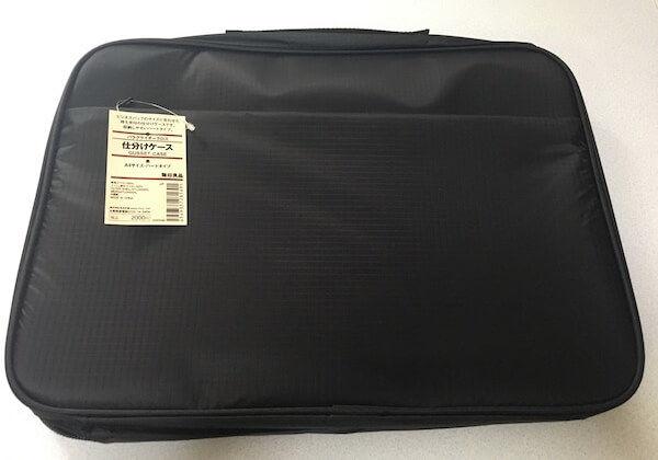 パラグライダークロス仕分けケース 黒・A4サイズ・ハードタイプビジネスバッグに合うサイズの仕分けケースです。収納しやすいハードタイプ。