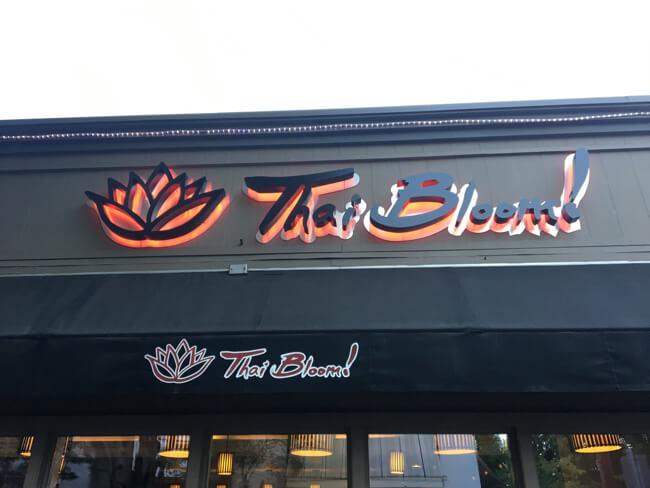 店外正面 - タイ料理店 Thai Bloom!