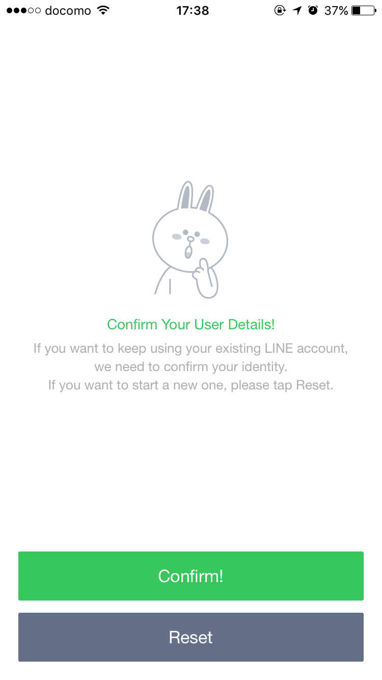 LINE Confirm or Reset