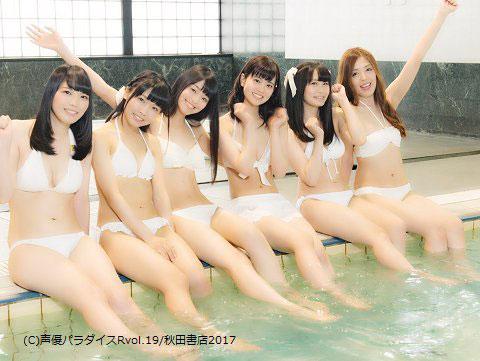 1706_jyosei_seiyu_01