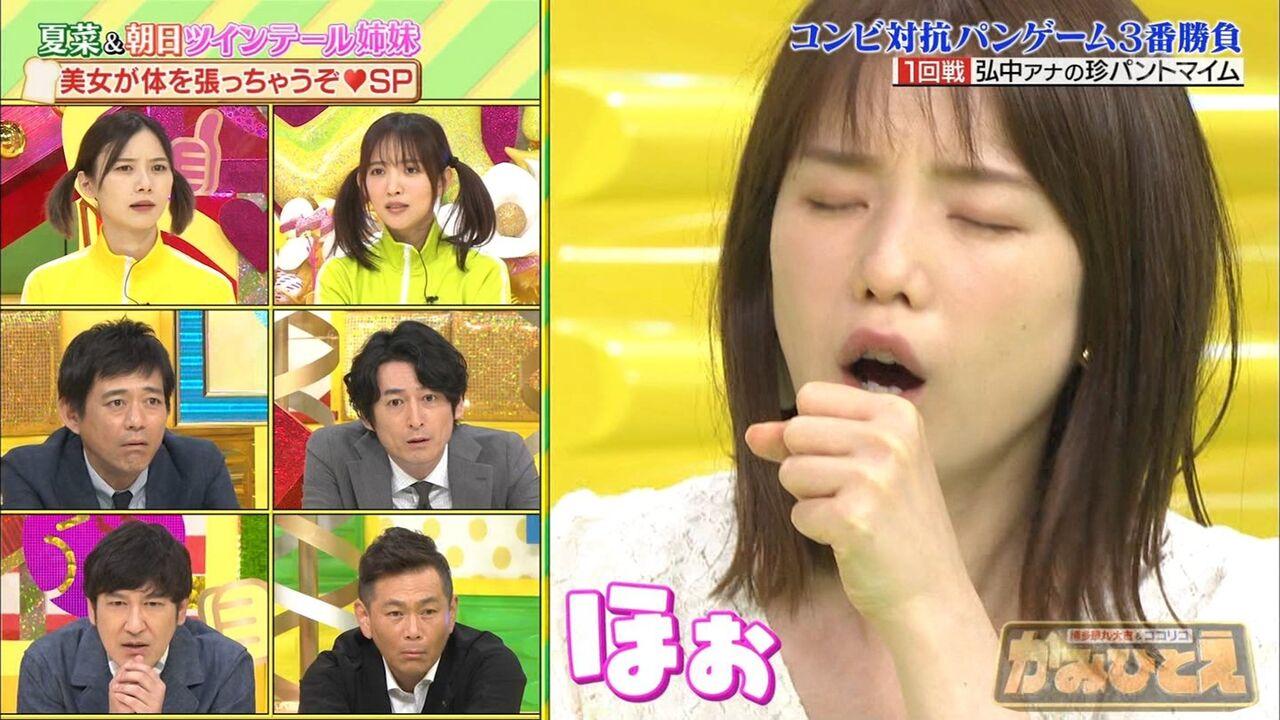 https://livedoor.blogimg.jp/bakusoku_2ch/imgs/1/b/1b1c848f.jpg