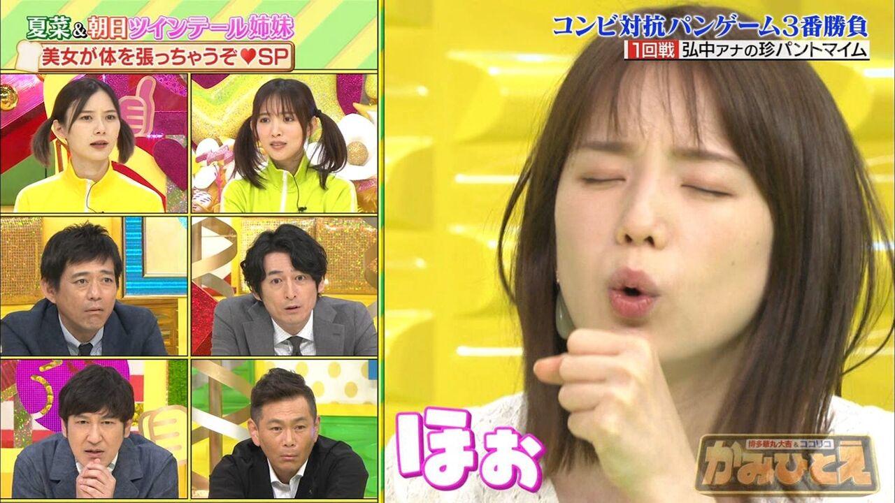 https://livedoor.blogimg.jp/bakusoku_2ch/imgs/8/8/88d3de90.jpg