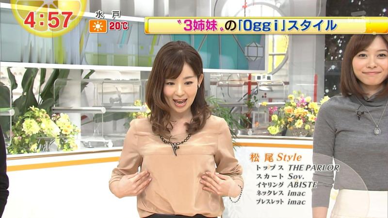 matsuoyumiko002
