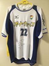 羽生ユニ2005アウェー1