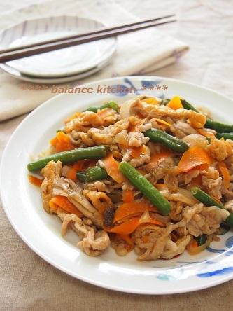 豚肉と野菜のさっぱりハチミツ生姜焼き1