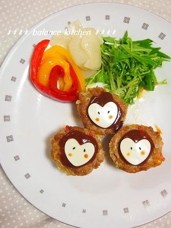 カップケーキ風ハンバーグ1