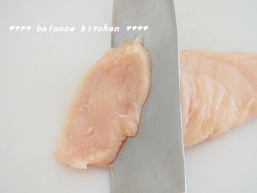 ジューシー鶏胸肉のたっぷりねぎだれ