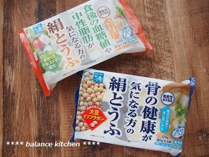 さとの雪豆腐1