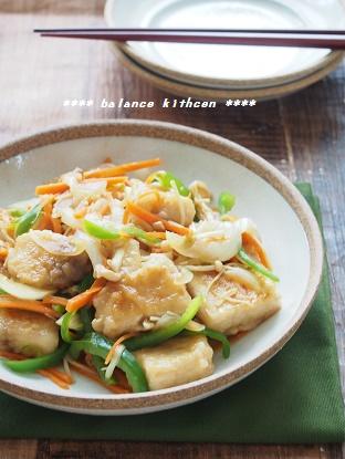 かじきとたっぷり野菜の和風マリネ1