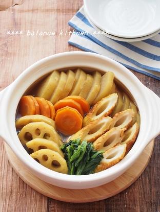 ちくわと根菜の和風カレー煮  ブログ1