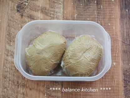 ゆで卵のぬか漬け工程1