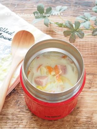 キャベツとベーコンの豆乳スープ1
