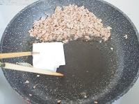 ダイエットマーボー茄子工程2