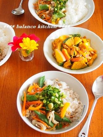 豚肉とたっぷり野菜のネギだれご飯4