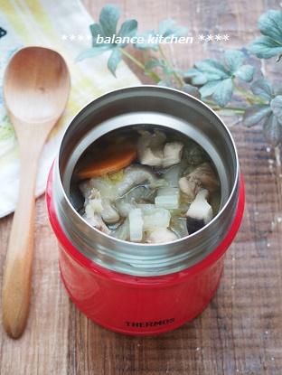 白菜と鶏肉の和風スープ1