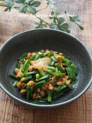 ニラキムチ納豆