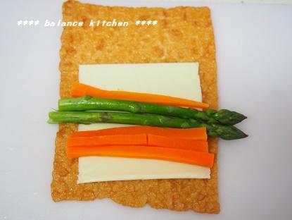 野菜とチーズのうすさつ巻き