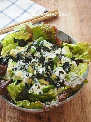 アボカドと豆腐のしらす海苔サラダ