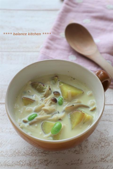 さつまいもときのこの豆乳カレースープ1