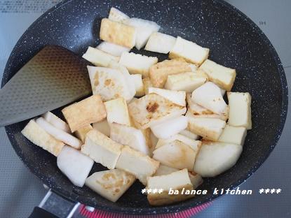かぶと絹揚げの生姜焼き工程2