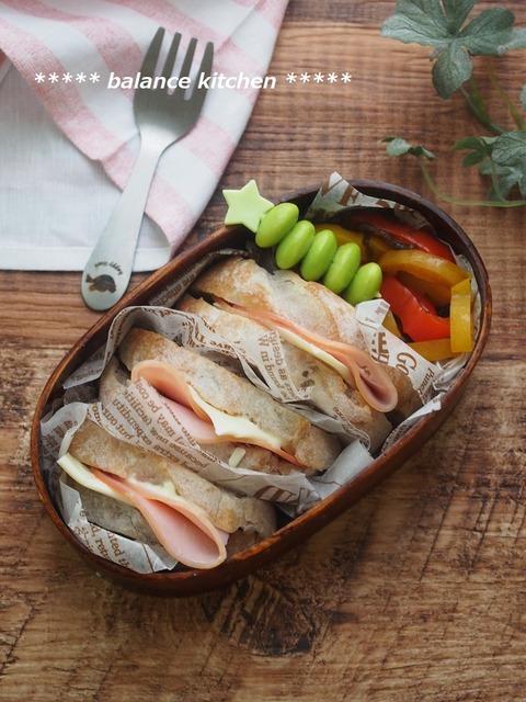 学童パン弁当クルミパン ハムチーズサンド