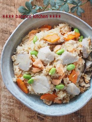 鮭と里芋の炊き込みごはん