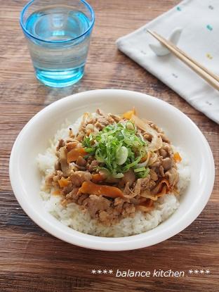 マスタード生姜焼き丼1