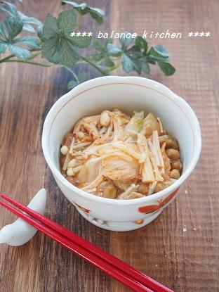 えのきキムチ納豆1