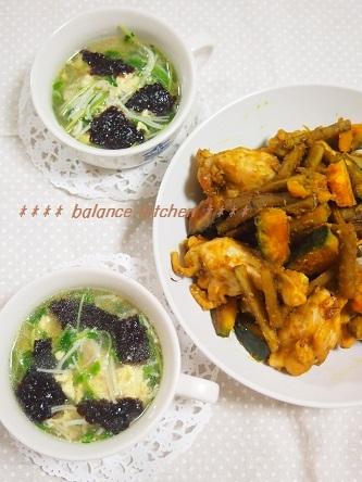 手羽元と野菜の香味照り焼き献立1